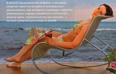 2. Ольга Будина в купальнике