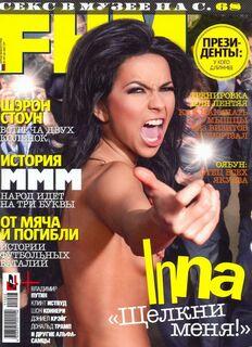 Певица Инна показала голую грудь в журнале FHM