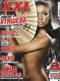 Горячие фото Ляйсан Утяшевой из журнала XXL