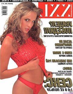 Горячие фото с Анной Горшковой из журнала XXL