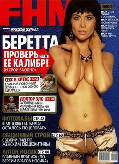 Эротические фото Юли Беретты в FHM