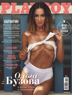 Горячие фото Ольги Бузовой из Playboy (2020)