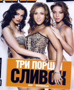Эротические фото Карины Кокс из других журналов