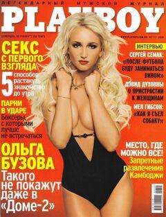 Голая Ольга Бузова из Playboy (2010)