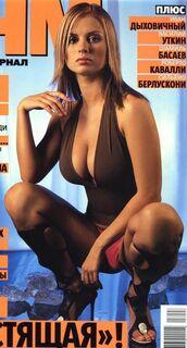 Эротические снимки Семенович из FHM