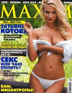 Откровенная фотосессия Татьяны Которой из Maxim (2010)