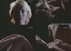 Эротическая сцена Наталии Егоровой в картине «Арифметика любви» (1986)